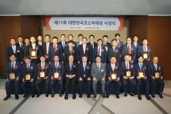 코스닥協, 제11회 코스닥대상 개최…유니테스트 대상 영예