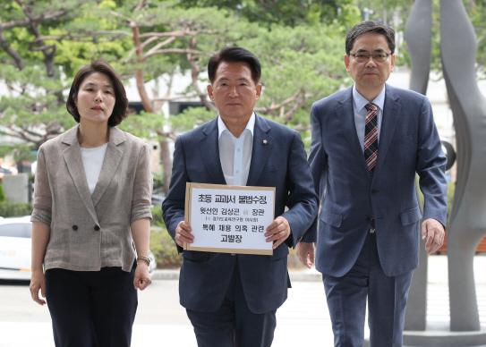 교과서 수정요구는 정당…정권따라 춤추는 교육부 잣대가 문제