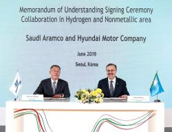 현대차, 사우디 아람코와 수소에너지 확산 '맞손'