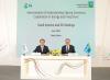 GS그룹, 사우디아람코와 '에너지·투자분야' 협력 강화