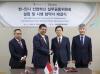 경사연, 인도네시아 산업부와 산업혁신 연구협력 협약 체결
