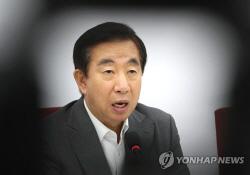 """'백척간두' 김성태…밖에선 검찰 소환, 당내선 """"패트 원인제공"""""""
