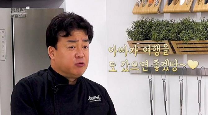 백종원 유튜브 구독자 200만 돌파...비결은 '양파볶음' 아니었다