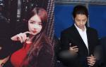 "BJ열매 ""정준영, 술집서 본 뒤 계속 날 찾아…영상 유포 불안해"""