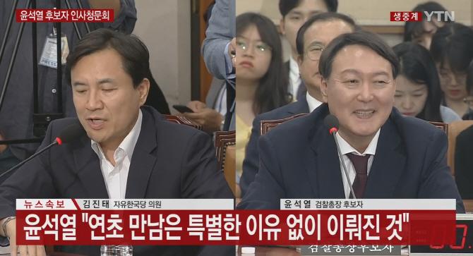 """'황당 질의' 김진태, 윤석열 웃음에 """"국회의원이 묻는데…"""""""