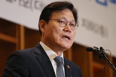 """최종구 """"금융서비스 혁신 위한 맞춤형 규제개혁 추진"""""""