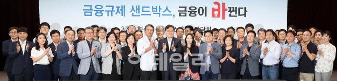 [포토]최종구 위원장, '금융서비스 혁신 위한 맞춤형 규제개혁 추진'