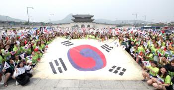 재외동포 대학생, 3.1운동 및 임시정부 100주년 기념 퍼포먼스