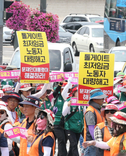 [포토]톨게이트 수납원들, 정규직 전환 촉구 거리행진