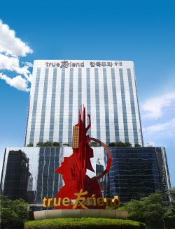한국투자증권, 신재생 전문 기술투자 합작사 설립 지분 참여
