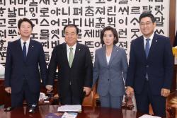 [포토]교섭단체 원내대표 만난 문희상 국회의장