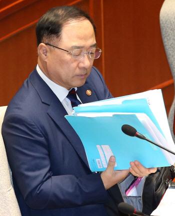 국회 예산결산특별위원회 전체회의
