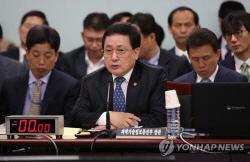 """유영민 """"소재부품 국산화 20년 걸려..공급망 붕괴 교훈"""""""