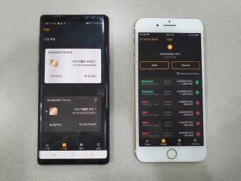 키페어 암호화폐 지갑 ''키월렛 터치'', 아이폰 지원-기능 업데이트