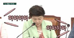 """정미경 '세월호 한 척' 막말에 웃음 터뜨린 민경욱 """"계속 강하게"""""""