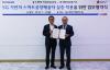 LGU+, 중기진흥공단과 스마트공장 배움터에 5G 구축 협약