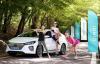 현대차, 친환경 캠페인 '아이오닉 롱기스트 런' 참가자 모집