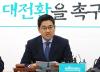 """오신환 """"민주당, 명분 없는 정경두 지키기 중단하라"""""""