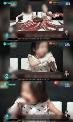6살 쌍둥이 유튜버 '10kg 대왕문어 먹방' 논란
