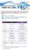 특허청·WIPO, 17일 서울서 '국제출원 종합설명회'