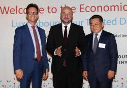 [포토] 경제 ICT 세미나 참석한 룩셈부르크 부총리