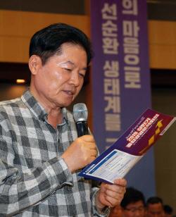 [포토] 상반기 종합경영 분석회의 주재하는 김병원 회장
