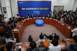 [포토]일본 경제보복대책 당청 연석회의 개최