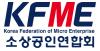 """소공연, """"박영선 장관, 노동정책 아쉽지만 소통행보 긍정적"""""""