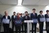 """전시조합 """"코트라, 두바이엑스포 한국관 운영에 中企 배제"""""""