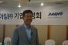 [마켓인]대모엔지니어링, 청약 경쟁률 1268대 1…증거금 1.4조원