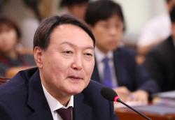 25일 출범하는 윤석열號…삼성수사·검찰개혁 `시험대`