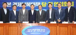 """黨靑 """"日 경제보복, 과거사·한국 경제 발전 견제가 배경"""""""