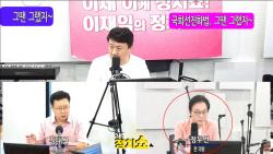 """정두언 사망 4시간 전 방송..정태근 """"그게 마지막 대화"""""""