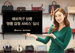 """함소원, '아내의맛2' 가족 갈등 사과..""""바꿔 나갈 것"""""""
