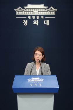"""靑, 조선·중앙 """"혐한 고조 부추기는 매국적 제목"""" 비판"""
