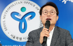 """[포토]조희연, """"자사고·특목고 폐지 공론화하자···정책 유효기간 다 돼"""""""