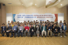 한성대-타이난응용과기대, `국제 학술교류 애니메이션 컨퍼런스` 성료
