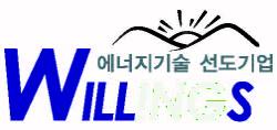 윌링스, 공모 청약 경쟁률 532대 1…9200억 몰려