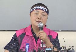 교육당국-학교비정규직 교섭중단…2차 총파업 예고
