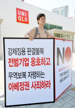 '韓 무시 논란' 유니클로, 전전긍긍…롯데까지 진화 손 보태