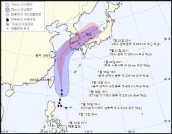 태풍 '다나스' 북상…남부 지방 '물폭탄' 예고