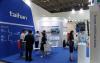대한전선, '베트남 스마트전력에너지전시회' 참가