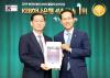 하나銀, 한국산업 서비스품질지수 은행부문 4년 연속 1위