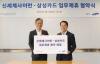 삼성카드, 신세계사이먼과 마케팅 협약..제휴카드 출시 예정