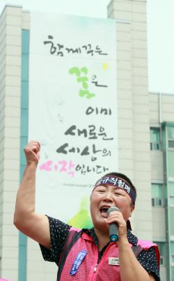 [포토]학교비정규직노동자, '교육부, 교육감협의회 규탄'