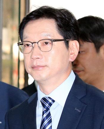 김경수 경남지사 `드루킹 댓글조작` 항소심 출석