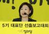 """심상정 """"日경제제재 대응 국회특별위 구성해야"""""""