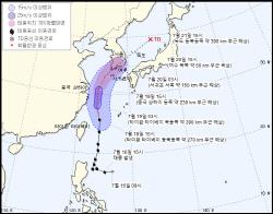 태풍 다나스 북상…19일 제주 지나 20일 여수 상륙