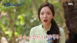 """'정법' 제작진 징계 """"근신·감봉""""..이열음은?"""