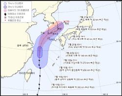 태풍 다나스, 제주 지나 남부로.. 제주공항 윈드시어 발효